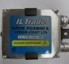 Блок розжига ITR 9-16В с функцией обманки
