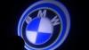 Светодиодный проекционный логотип BMW (комплект 2шт и фреза)