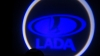 Светодиодный проекционный логотип LADA (комплект 2шт и фреза)