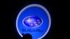 Светодиодный проекционный логотип SUBARU (комплект 2шт и фреза