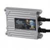 Блок розжига Xenite SLIM BX579 9-16В AC электронный