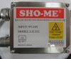 Блок розжига SHM 9-16В без функции обманки