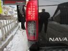 Navara-01-09