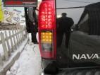 Navara-01-11